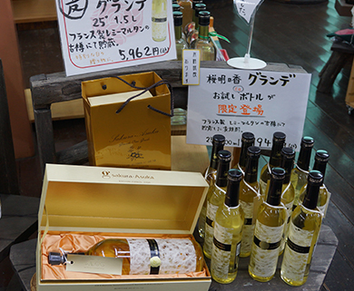 紅乙女 耳納蒸留所にある日本とフランスのコラボ商品